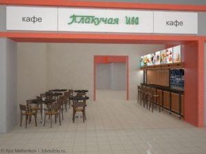 Кафе в аэропорту Шереметьево