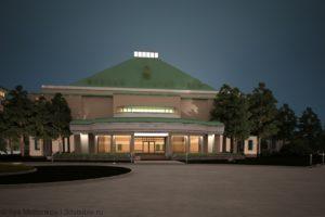 Гольф клуб в Нахабино